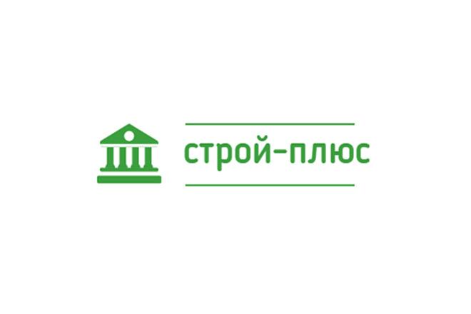 Создам 3 варианта логотипа для вашего бизнеса 2 - kwork.ru