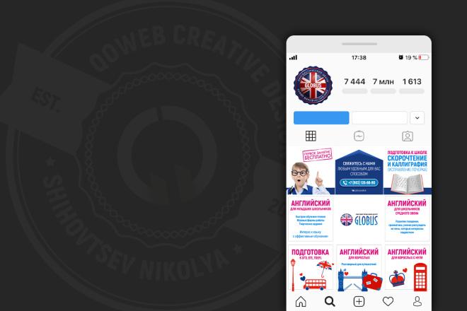 Сделаю продающий Instalanding для инстаграм 20 - kwork.ru