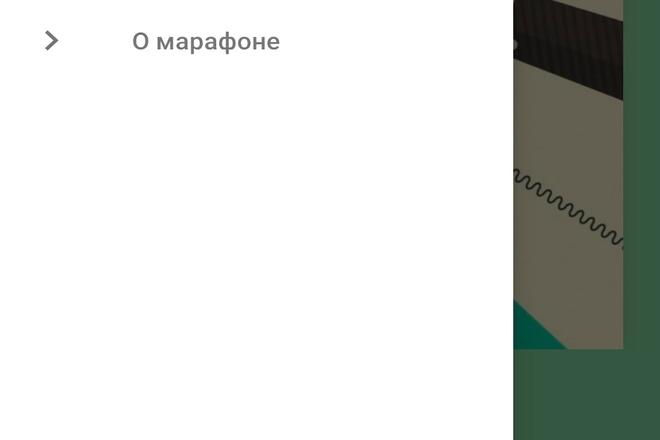 Конвертирую Ваш сайт в удобное Android приложение + публикация 30 - kwork.ru