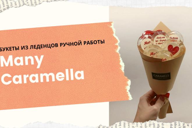Стильный дизайн презентации 184 - kwork.ru