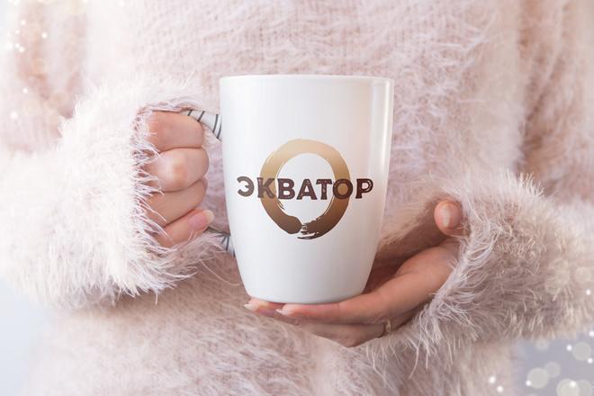 Логотип, который сразу запомнится и станет брендом 92 - kwork.ru