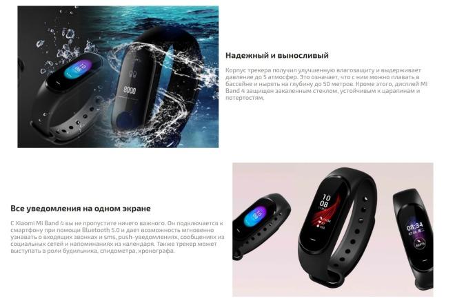Копирование Landing Page 8 - kwork.ru