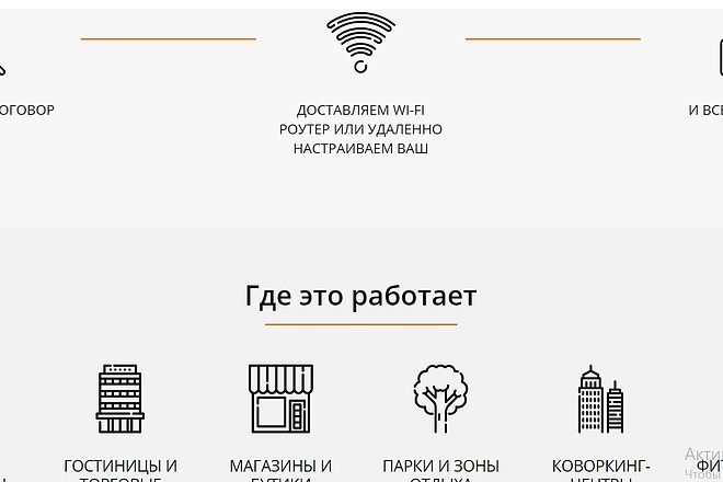 Создам лендинг на вордпресс 29 - kwork.ru