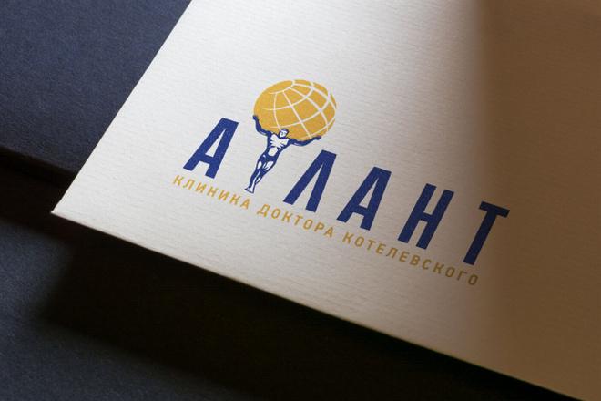 Логотип, который сразу запомнится и станет брендом 5 - kwork.ru