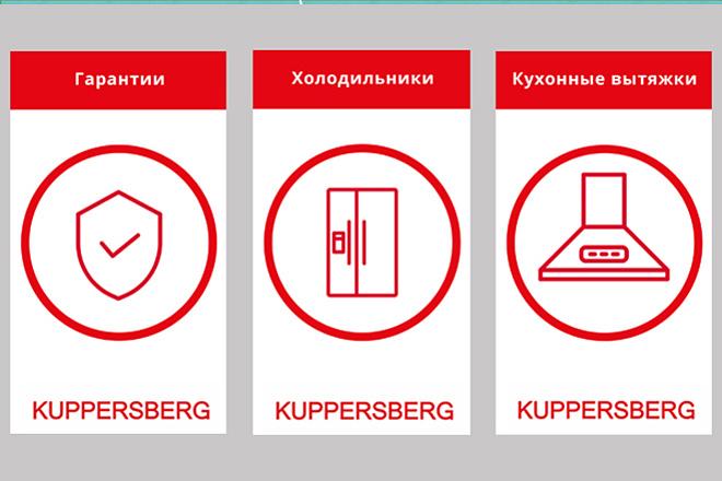 Обложки иконки для актуальных сторис Инстаграм 7 - kwork.ru