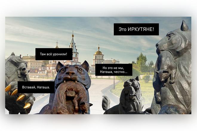 Сделаю профессиональный фотомонтаж 1 - kwork.ru