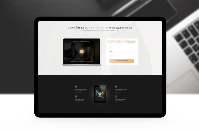 Дизайн Landing Page в PSD или Figma 13 - kwork.ru