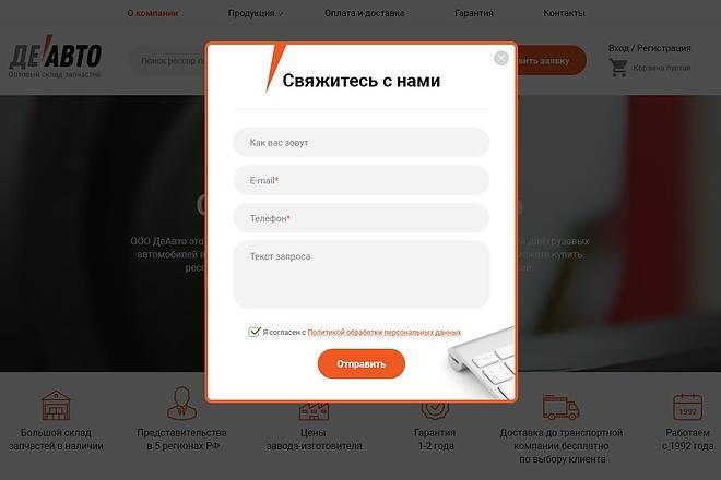 Разработаю дизайн Landing Page 60 - kwork.ru