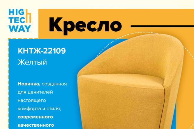 Дизайн Instagram 1 - kwork.ru