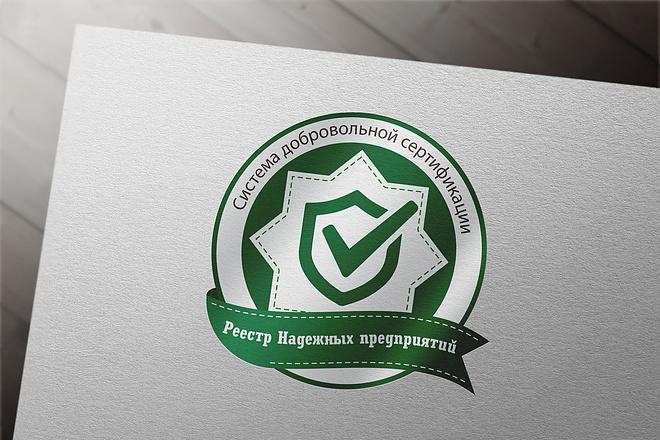 Эффектный логотип 67 - kwork.ru