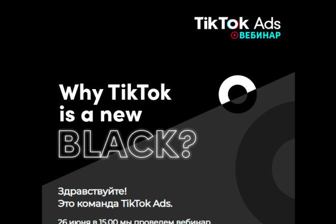 Создание и вёрстка HTML письма для рассылки 39 - kwork.ru