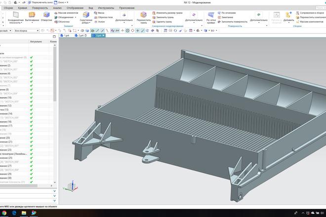 3D модели. Визуализация. Анимация 65 - kwork.ru
