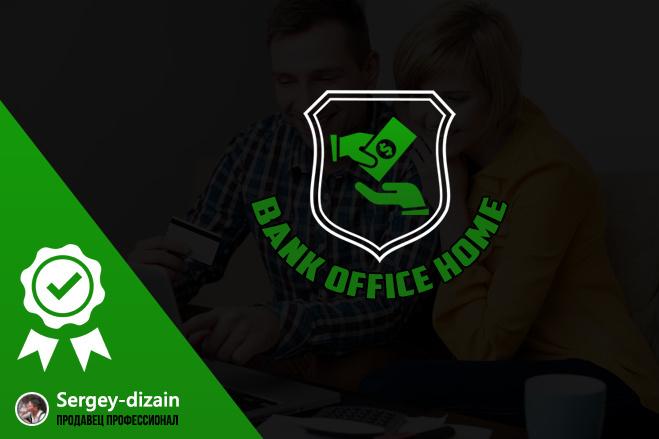 Создам 3 варианта логотипа с учетом ваших предпочтений 19 - kwork.ru