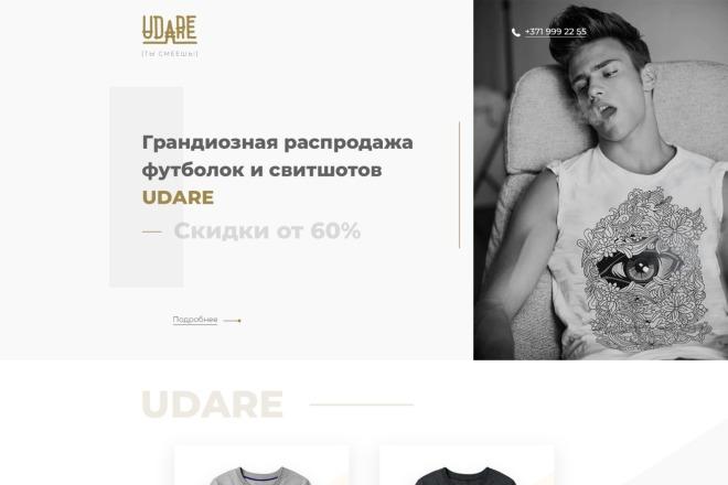 Дизайн продающего интернет-магазина 2 - kwork.ru