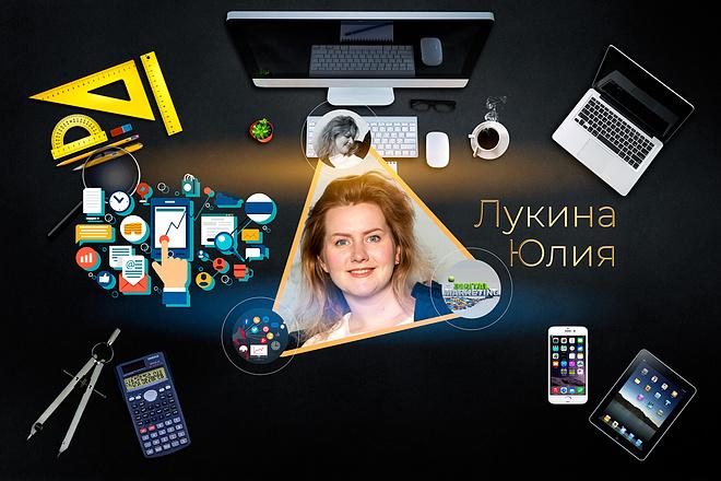Шапка для канала YouTube 50 - kwork.ru