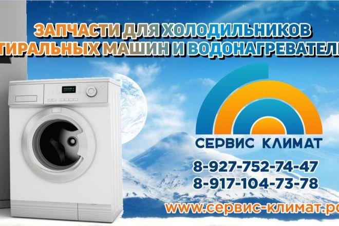 Макет визитки 1 - kwork.ru