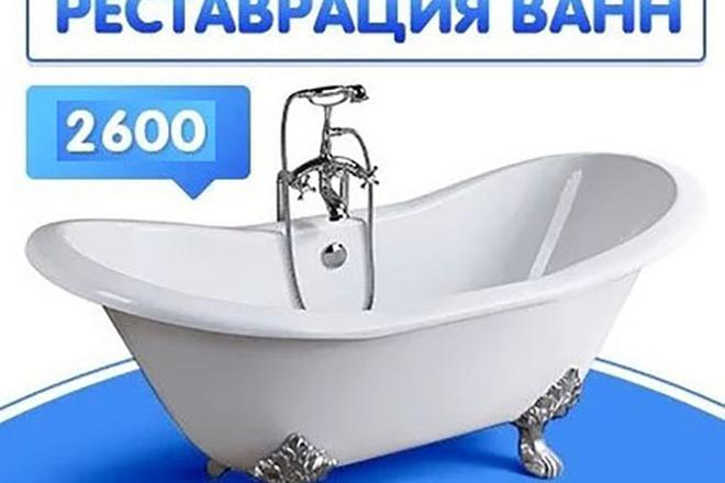 Уникализация фотографий, картинок и изображений для сайта 25 - kwork.ru