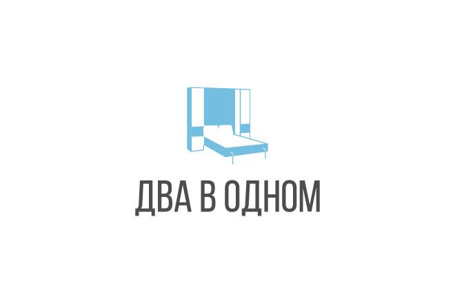Дизайн вашего логотипа, исходники в подарок 32 - kwork.ru