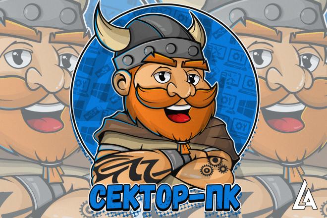 Нарисую логотип + исходные файлы в подарок 6 - kwork.ru