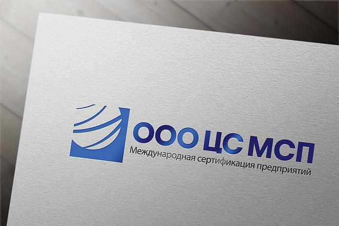 Эффектный логотип 86 - kwork.ru