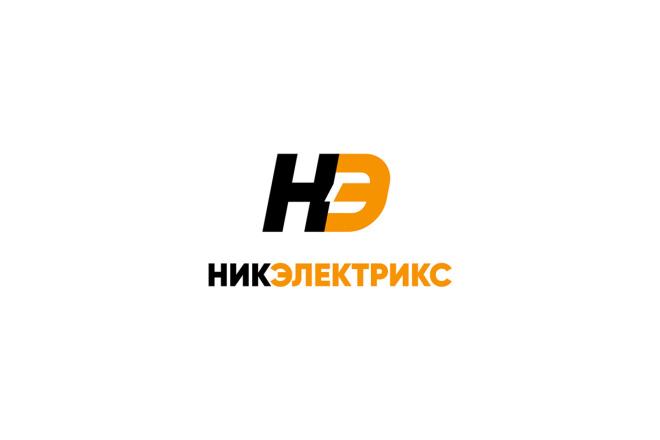 6 логотипов за 1 кворк от дизайн студии 4 - kwork.ru
