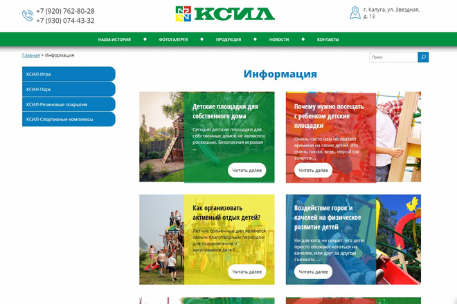 Установлю и настрою сайт или блог на Wordpress 27 - kwork.ru