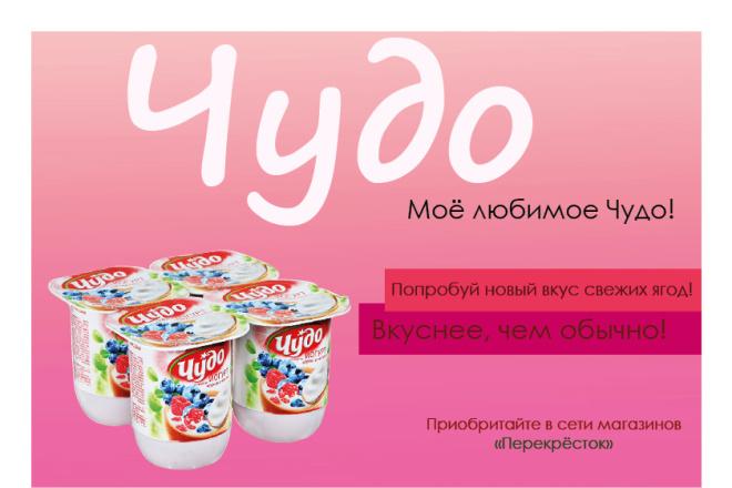 Закажите эксклюзивную визитку 4 - kwork.ru