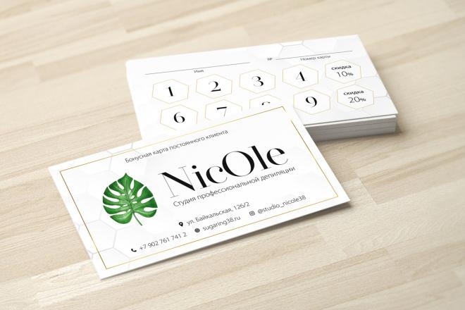 Дизайн визитки с исходниками 11 - kwork.ru
