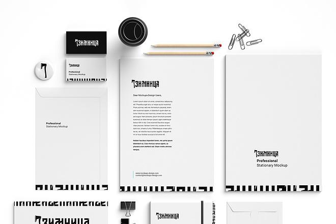 Создам логотип в нескольких вариантах 123 - kwork.ru