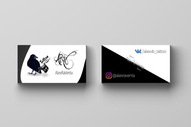 Современный дизайн двусторонней визитки. Бесплатный исходник PSD 1 - kwork.ru