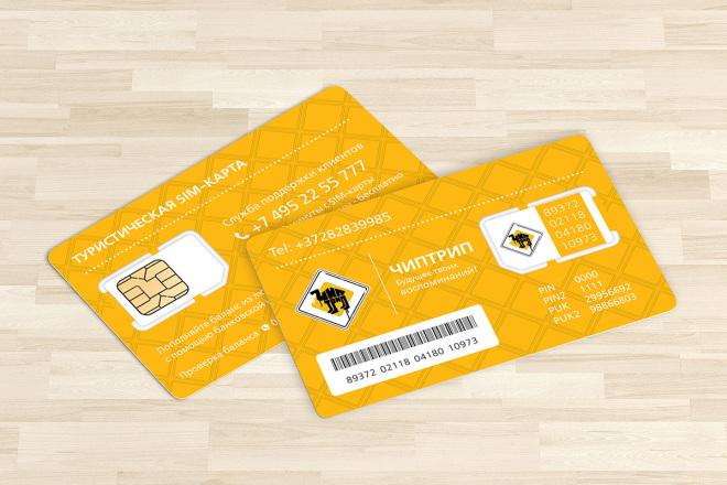Дизайн визитки с исходниками 65 - kwork.ru