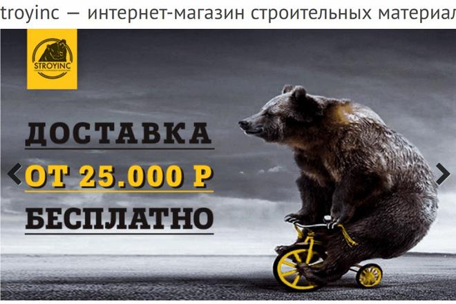 Доработка верстки и адаптация под мобильные устройства 23 - kwork.ru