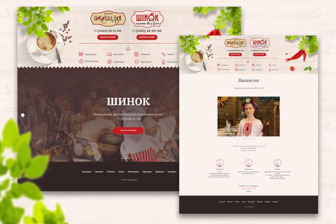 Разработаю качественный, продающий сайт на конструкторе Тильда 8 - kwork.ru