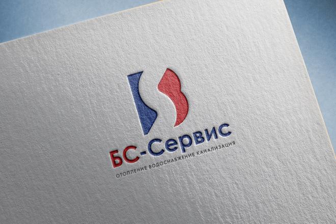 Создам современный логотип 7 - kwork.ru