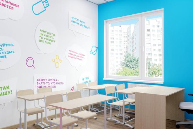 Визуализация интерьера 243 - kwork.ru