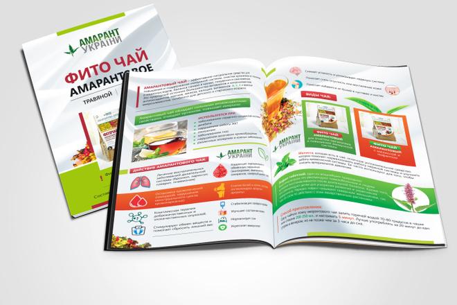 Создам фирменный стиль бланка 14 - kwork.ru