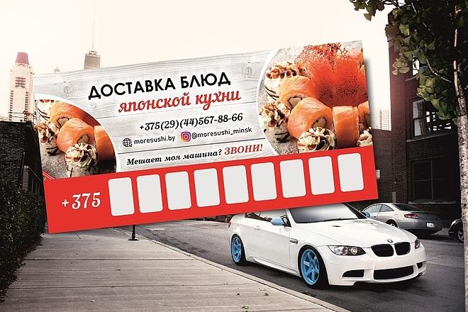 Создам качественный дизайн привлекающей листовки, флаера 20 - kwork.ru