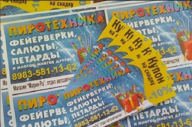 2 варианта визитки + исходник 5 - kwork.ru