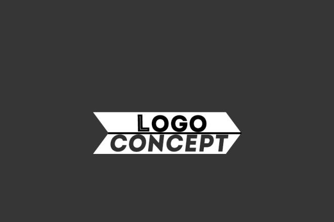 Сделаю логотип для компании 3 - kwork.ru