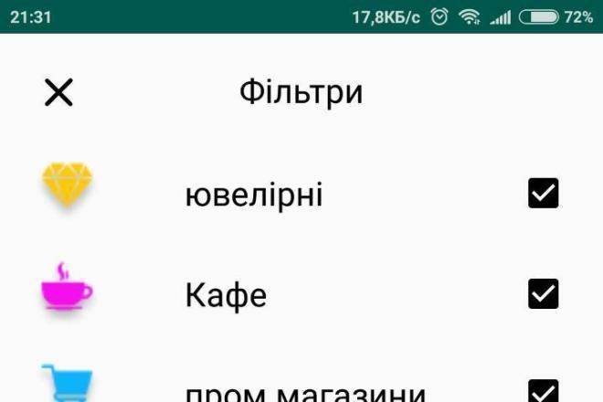 Создание Android приложения 9 - kwork.ru