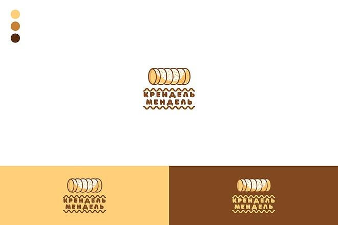 Создам логотип в нескольких вариантах 25 - kwork.ru