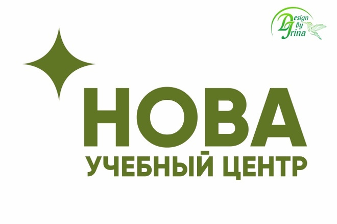 Отрисовка в вектор 55 - kwork.ru