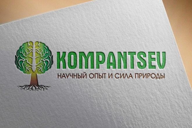 Эффектный логотип 131 - kwork.ru