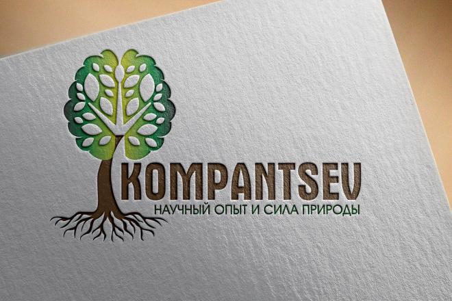Эффектный логотип 129 - kwork.ru