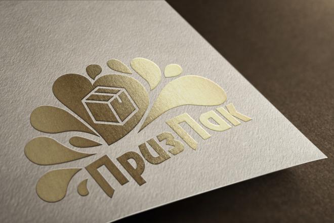 Эффектный логотип 124 - kwork.ru