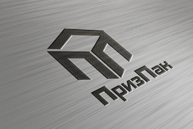 Эффектный логотип 123 - kwork.ru