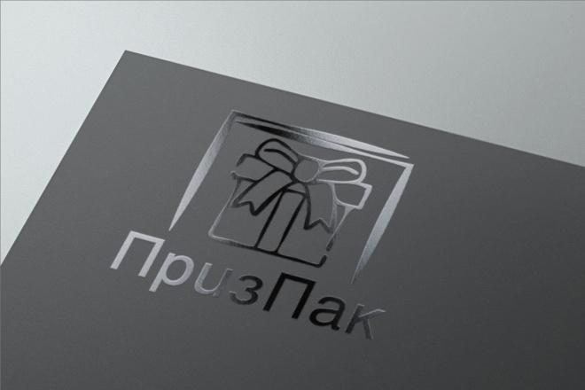 Эффектный логотип 122 - kwork.ru