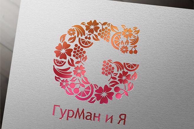 Эффектный логотип 121 - kwork.ru