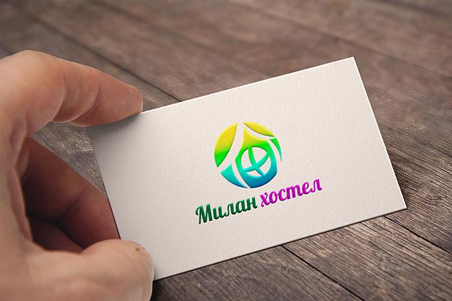 Эффектный логотип 112 - kwork.ru