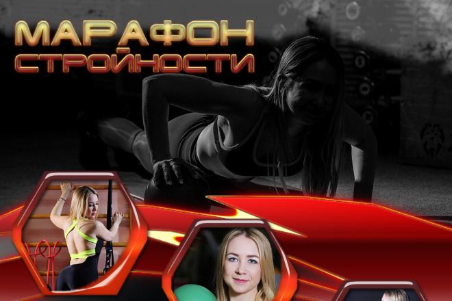 Создам презентацию 5 - kwork.ru
